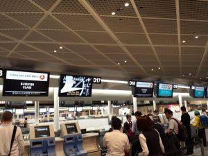 スペインへ旅立つ直前の空港の様子